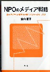 book-kanayama